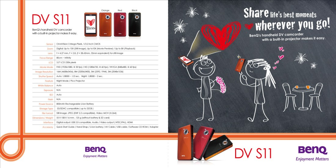 BenQ brochure 01