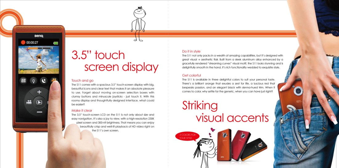 BenQ brochure 04