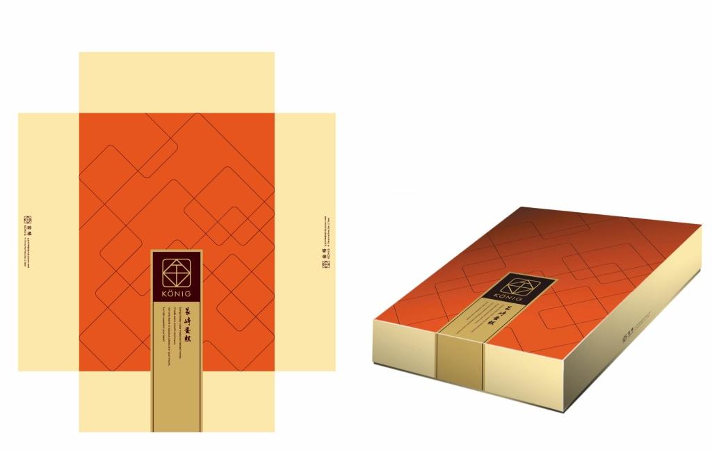 box proposal1
