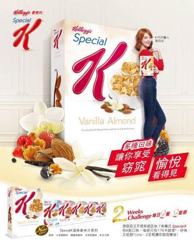 HK Special K_01