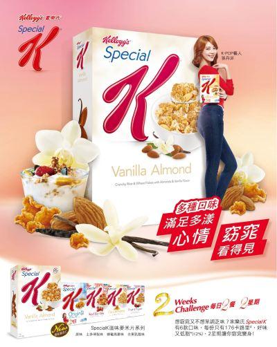 HK Special K_0114_01