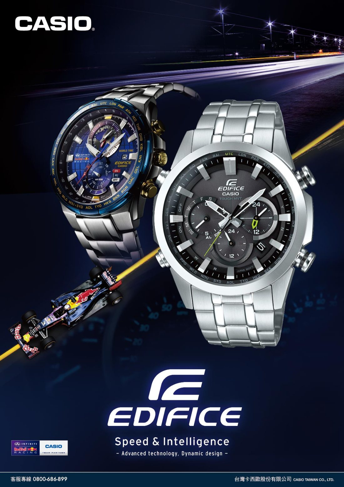 CASIO_Edifice-01.jpg