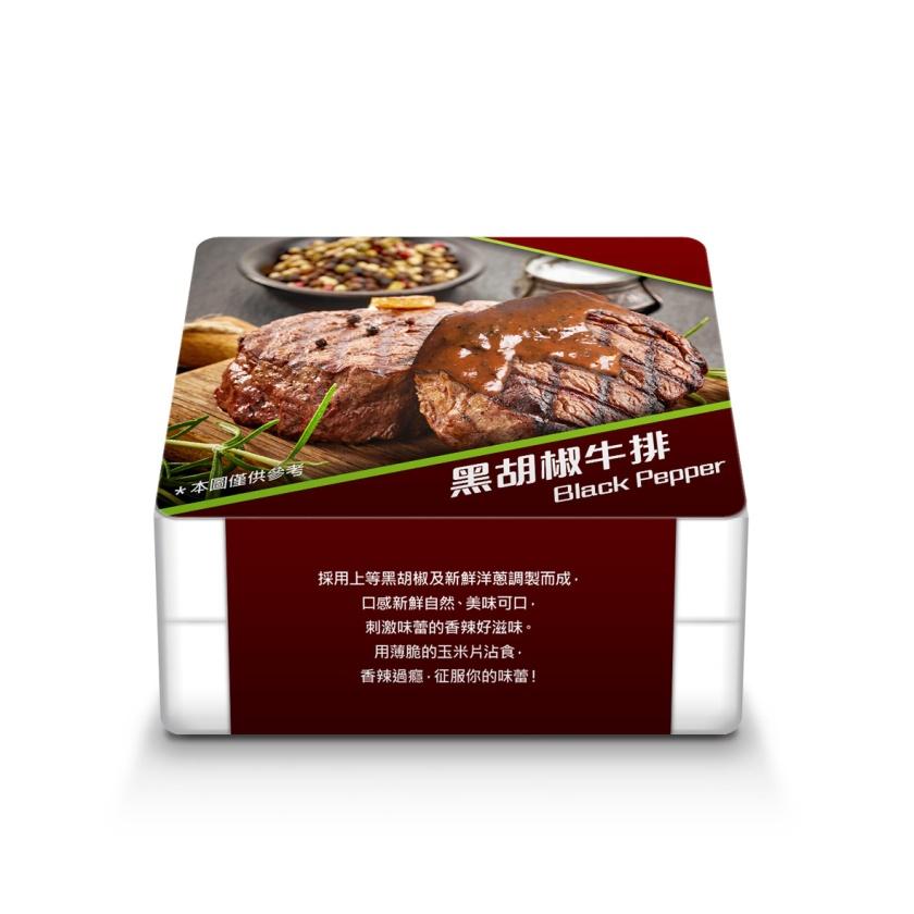 Doritos_Costco Dip Box_沾醬紙盒(pepper demo)_20170612_1A.jpg