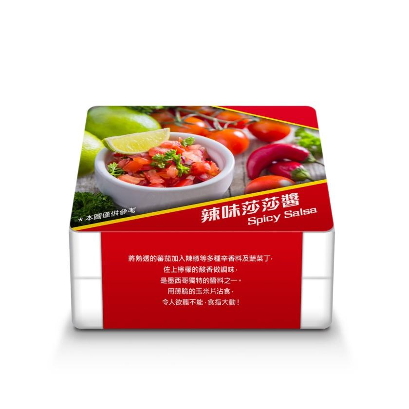 Doritos_Costco Dip Box_沾醬紙盒(salsa demo)_20170612_1A.jpg