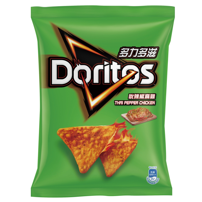 Doritos_Spicy & Chicken_包裝設計_802C_20161122_1.jpg