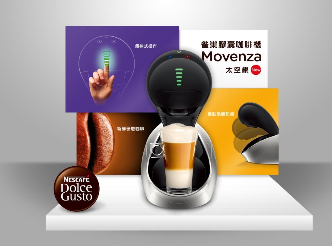 NDG_Movenza Costco_Display_A.jpg